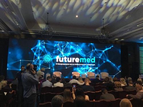 3-я международная конференция